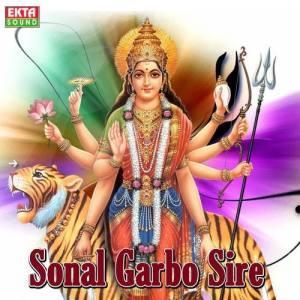 Hari Bharwad