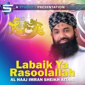 Al Haaj Imran Sheikh Attari
