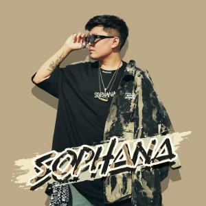 ເຈົ້າຄົງບໍ່ແນມ Sophana