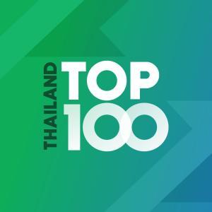 Top Chart ดาวน์โหลดและฟังเพลงฮิตจาก Top Chart